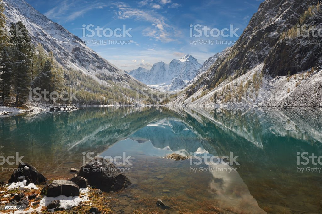 Altai mountains, Russia, Siberia. - Royalty-free Anoitecer Foto de stock
