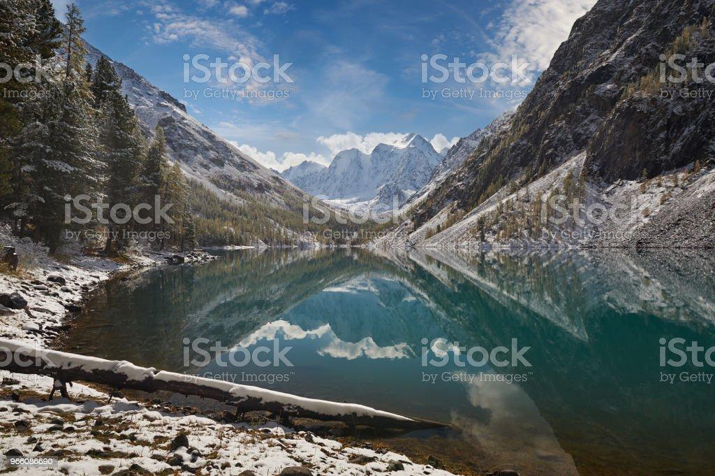 Altai mountains, Russia, Siberia. - Royalty-free Altai Nature Reserve Stock Photo