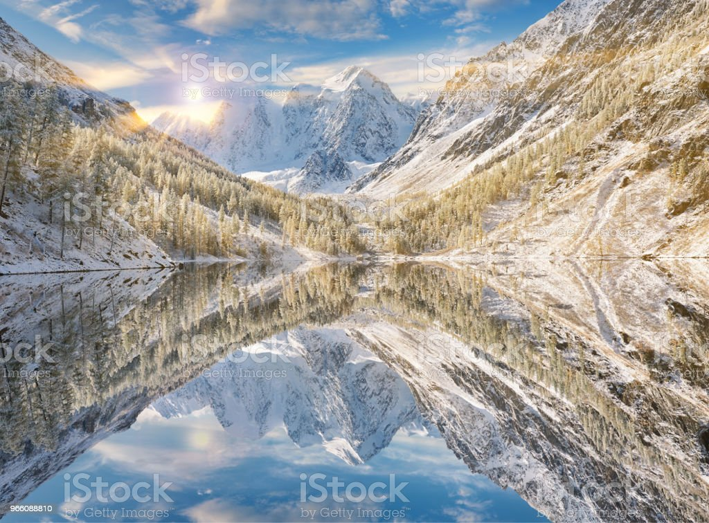 Altai mountains, Russia, Siberia. - Стоковые фото Altai Nature Reserve роялти-фри