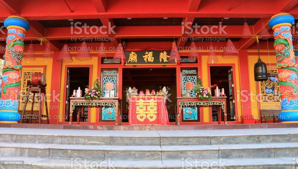 Autel du temple chinois - Photo