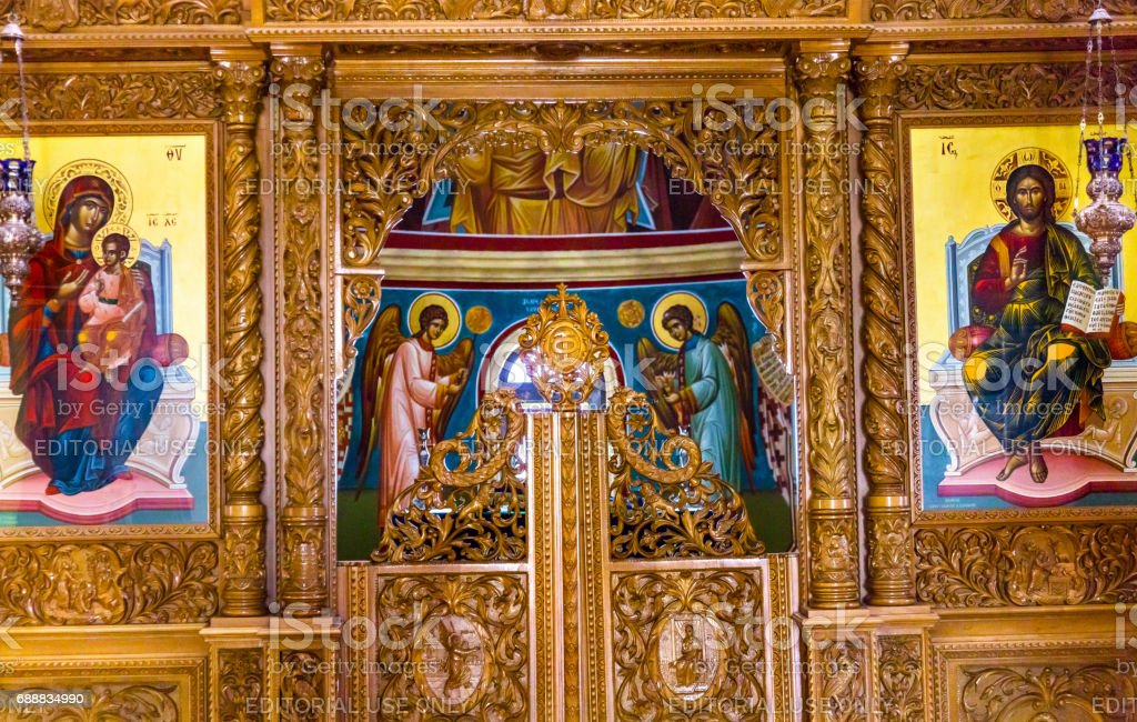 Altar Symbole John Baptist Griechischorthodoxe Kirche Jesus