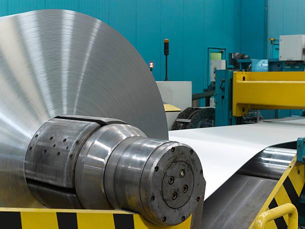 Aluminium usine de production - Photo