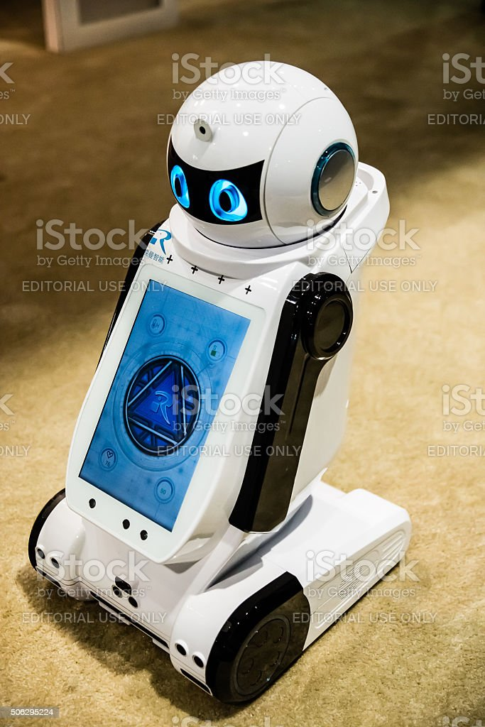 I Am Robot stock photo