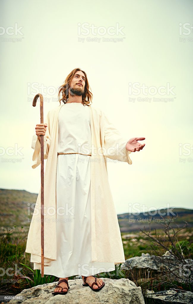 I am the Lord your God stock photo