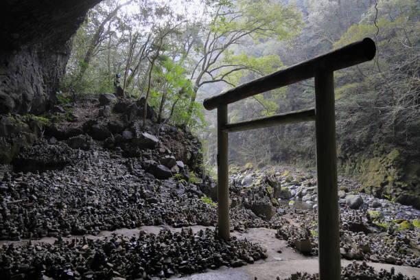 Amano iwato shrine, Miyazaki, Japan Amano iwato shrine, Miyazaki, Japan shinto stock pictures, royalty-free photos & images