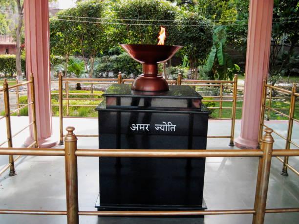 amar jawan jyoti in jallianwala bagh memorial in amritsar, india - memorial day weekend stock pictures, royalty-free photos & images
