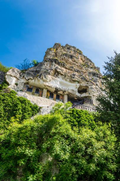 Erstaunliches Basarabov Felsenkloster, Bulgarien – Foto