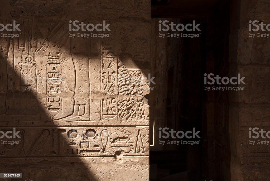 Amazing Karnak stock photo