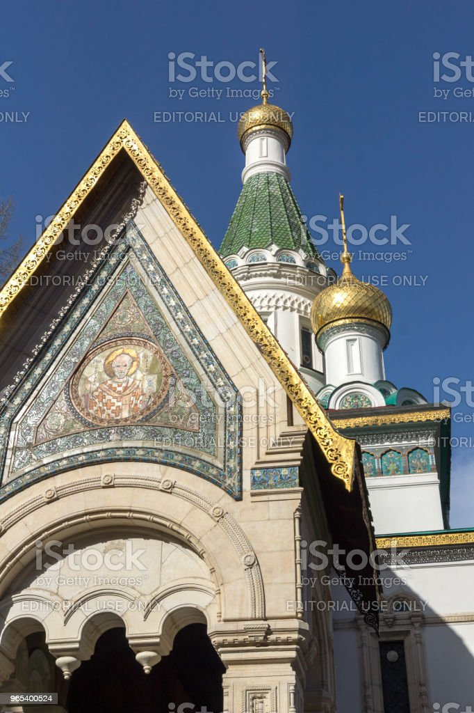 Amazing view of Golden Domes Russian church in Sofia, Bulgaria zbiór zdjęć royalty-free