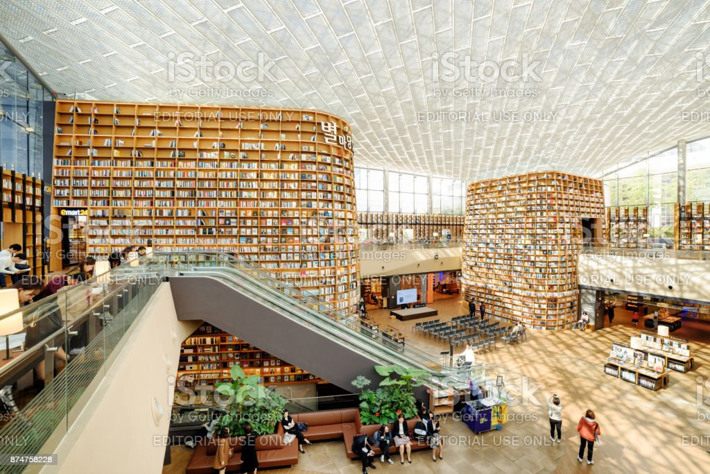 Amazing view of huge bookshelves in Starfield Library, Seoul stock photo