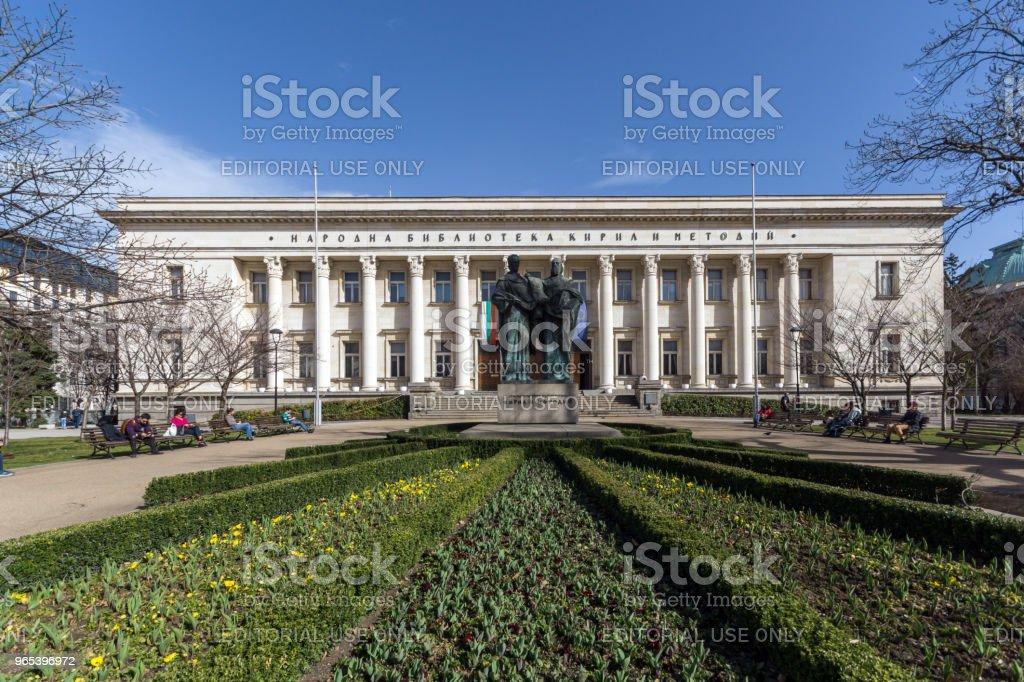 Vue imprenable de la National Library St. Cyril et Methodius à Sofia, Bulgarie - Photo de Architecture libre de droits