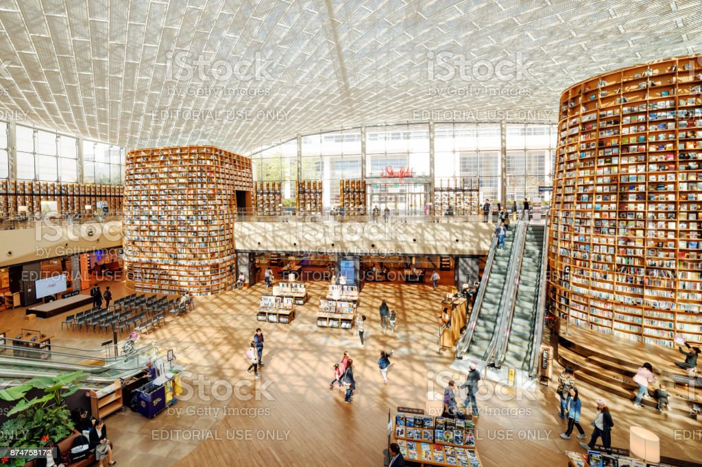 Amazing view of Starfield Library with huge bookshelves, Seoul stock photo