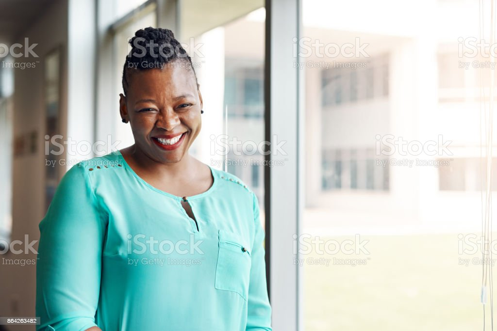 Ambitious about her job stock photo
