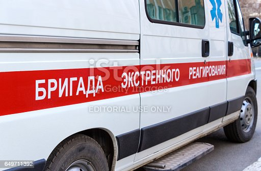 istock Ambulance car parked up in the street. Text on russian: