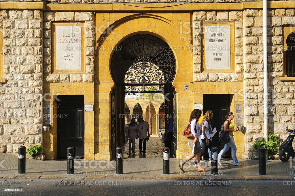 American University Beirut entrance stock photo