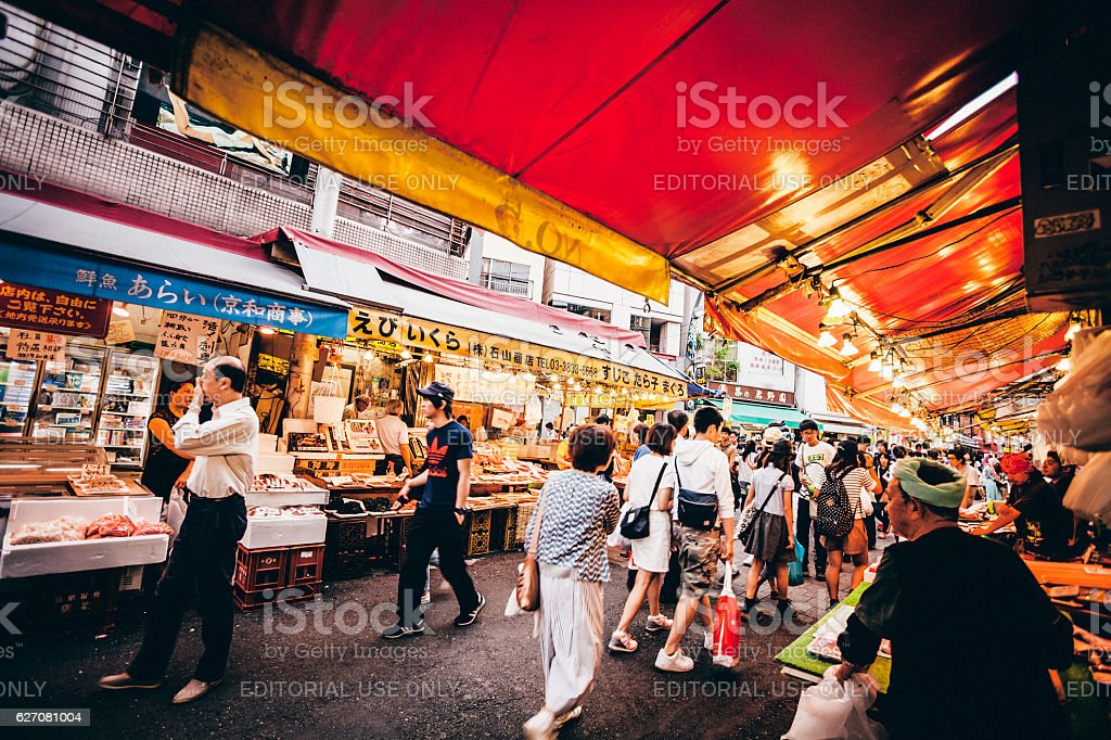 Ameyoko market streets, Tokyo. stock photo