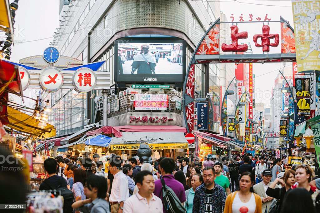 Ameyoko Street Market, Tokyo, Japan stock photo