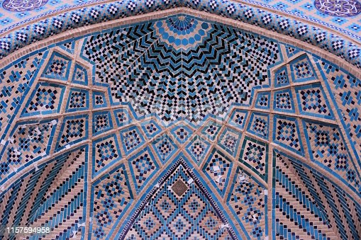 Yazd, Iran, Stone Material, Tile, Mosque, Square