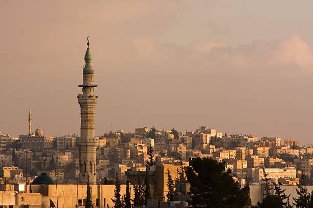 Amman Skyline, Jordan stock photo