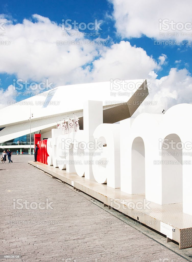 I AMsterdam sculpture stock photo