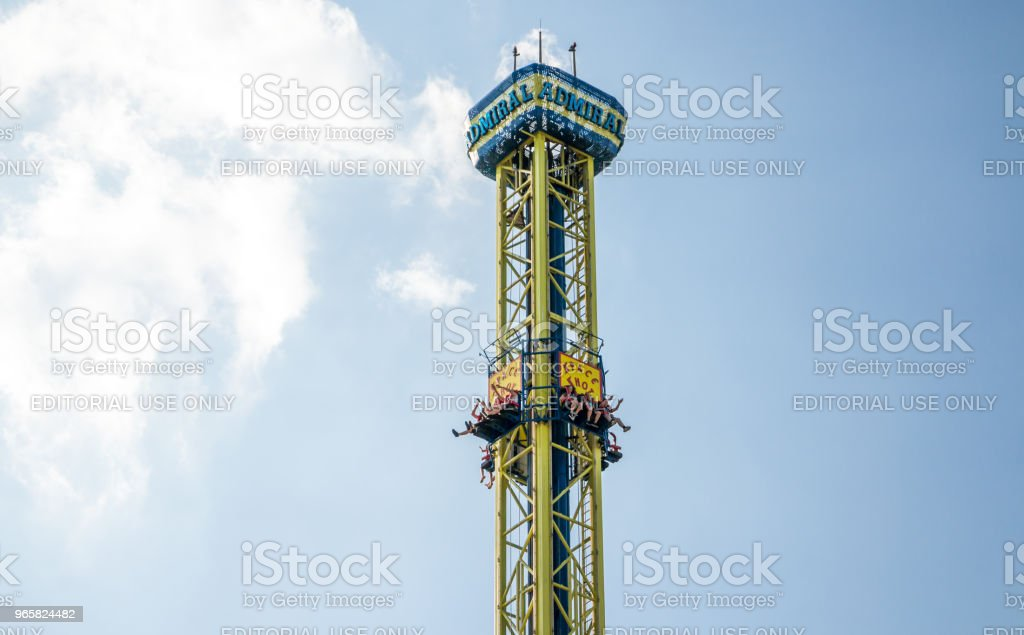 Парк развлечений в Вене - Стоковые фото Австрия роялти-фри