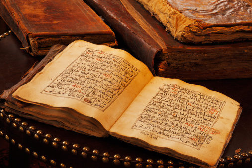 istock An ancient hand scripted Quran 183640180