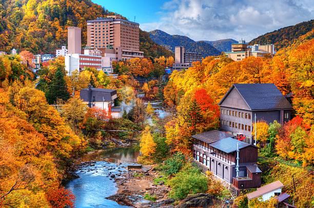 An Autumnal long shot of Jozankei, Japan stock photo