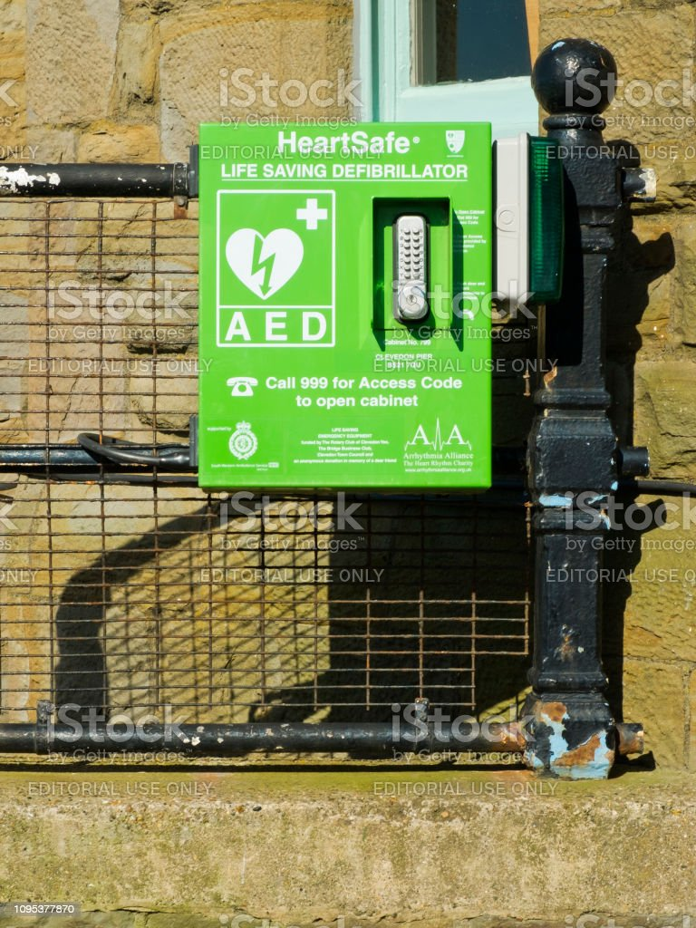 An emergency defibrillator cabinet stock photo