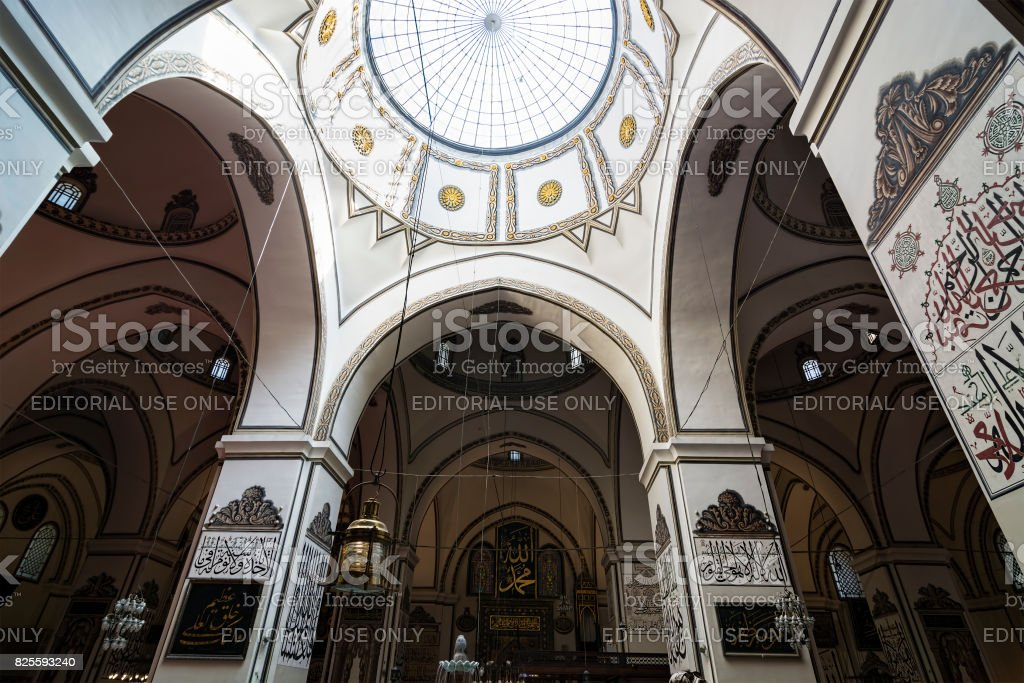 An interior view of Great Mosque (Ulu Cami) stock photo
