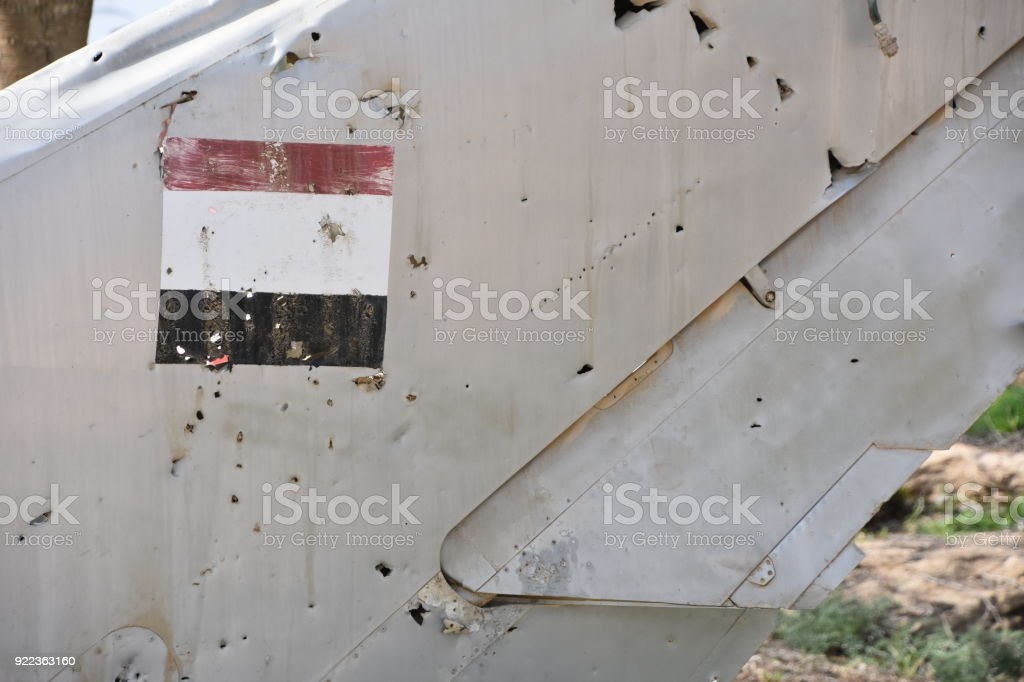 An old Syrian plane stock photo