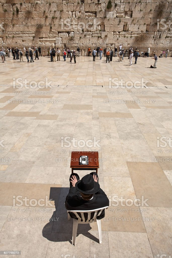 An Orthodox Jew with Torah stock photo