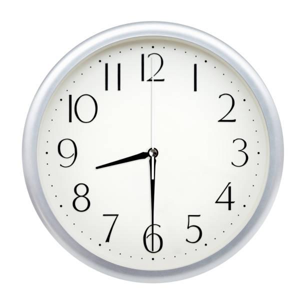 Analog wall clock stock photo