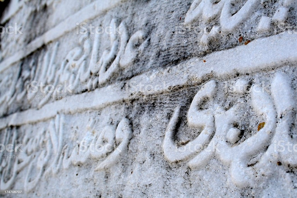 Ancient Arabic carving royalty-free stock photo