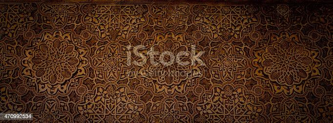 istock Ancient Arabic Characters 470992534