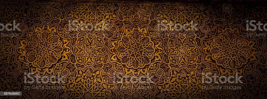 Ancient Arabic Characters stock photo