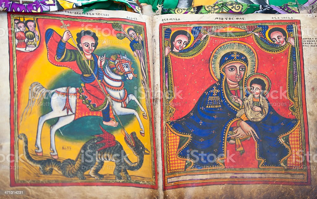 Ancient book in an Orthodox Church, Axum, Ethiopia royalty-free stock photo