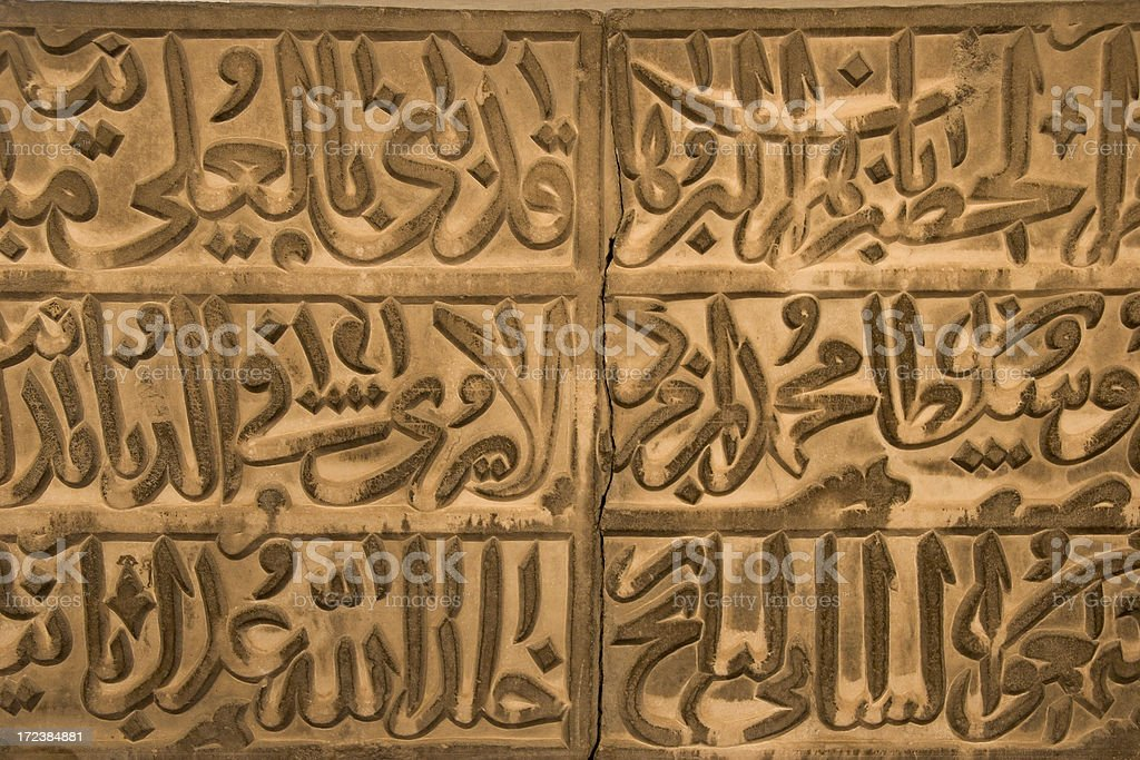 Ancient Carved Text royalty-free stock photo