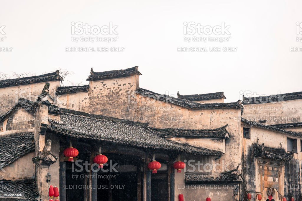 Ancient Chengkan Village, Huangshan, Anhui province, China stock photo
