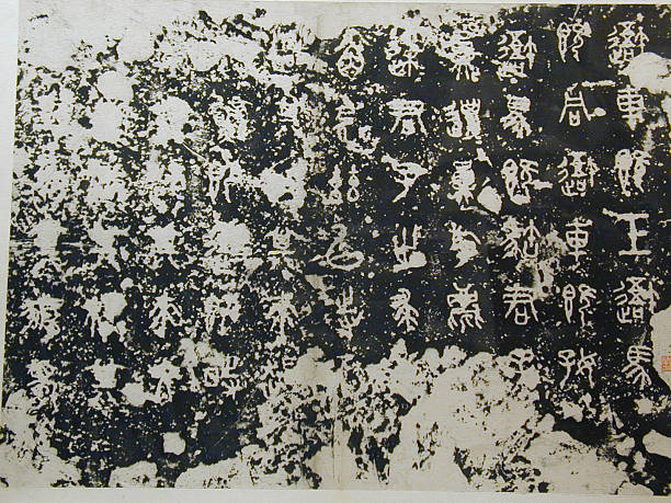 ancient chinese calligraphy - chinese writing 個照片及圖片檔