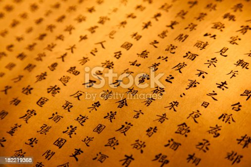 brown antique paper with Chinese writings on itshallow depth of field