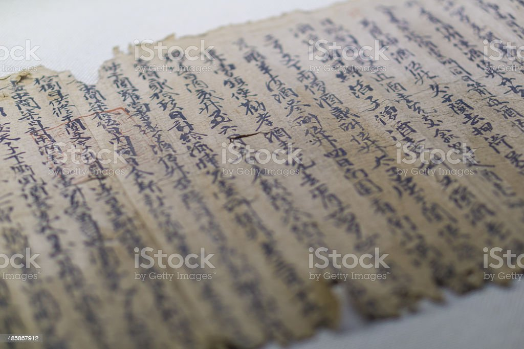 Ancient chinese words on old paper stock photo