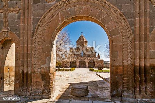 istock Ancient church of Saint Gayane in Etchmiadzin, Armenia 890573460