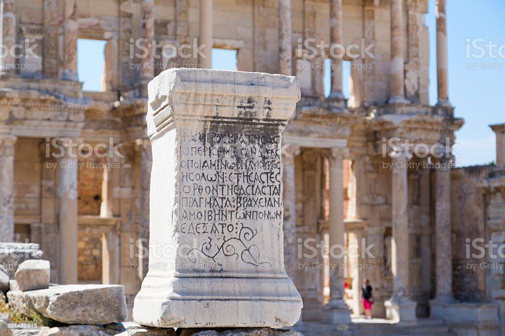 Ancient city of Ephesus stock photo