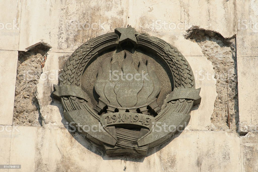 Ancient Coat of Arms of SFR of Yugoslavia stock photo