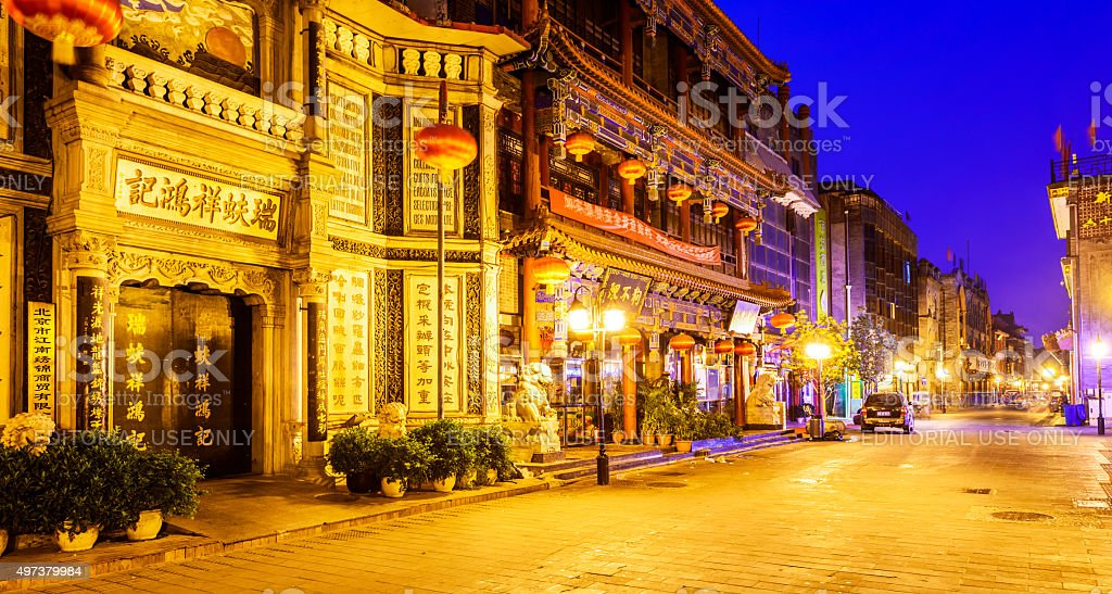 Dazhalan Subdistrict Commercial Street. Located in Beijing, China.