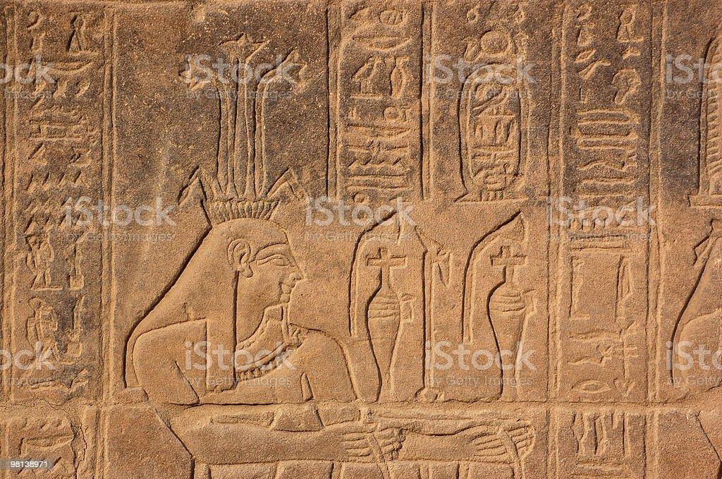 Antica Dio egiziano Hapy foto stock royalty-free