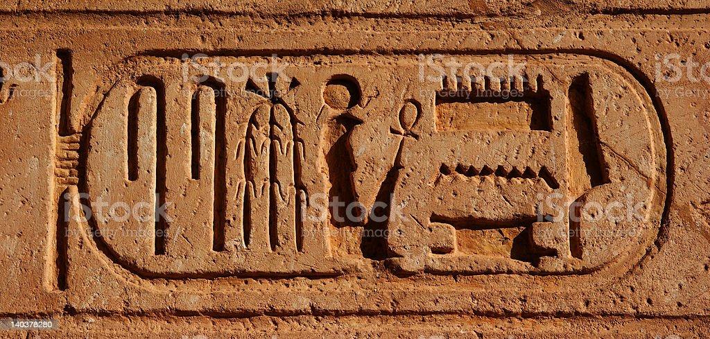 Ancient Egyptian hieroglyphics - Landscape stock photo