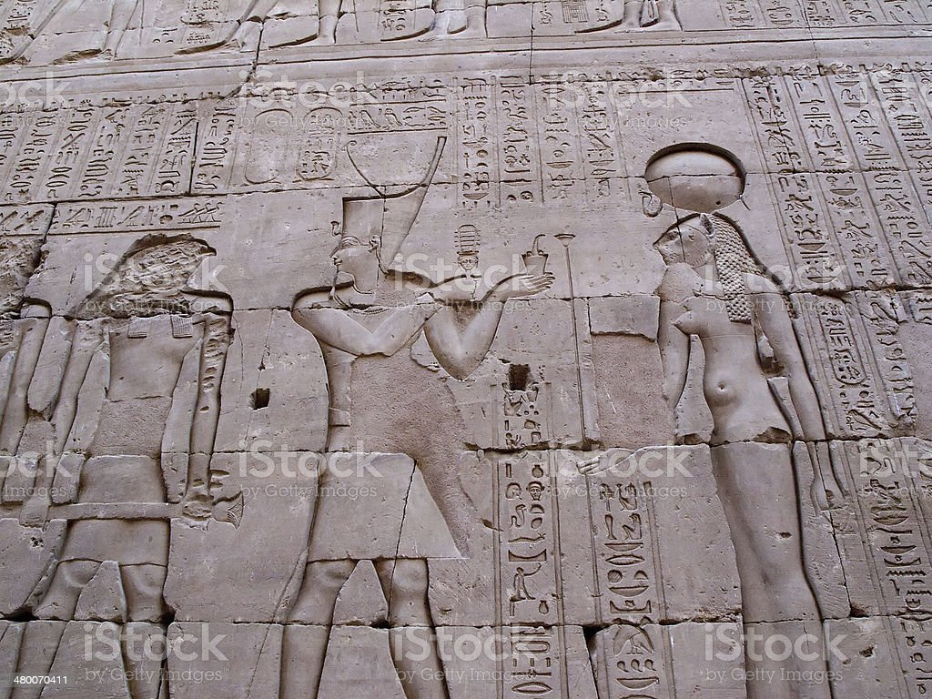 Ancient Egyptian Life stock photo