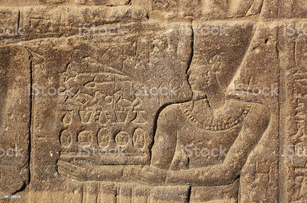 Ancient Egyptian offering royalty-free stock photo