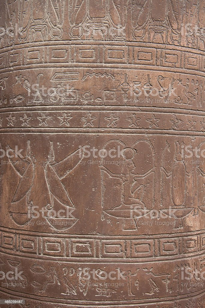 Ancient egyptian paintings on the stone plate royalty-free stock photo